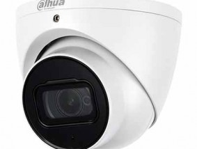 Camera HDCVI 2MP Dahua HAC-HDW2241TP-A