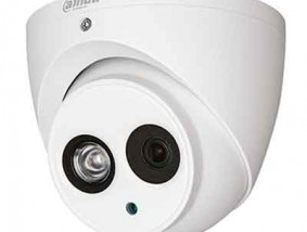 Camera HDCVI 4MP Dahua HAC-HDW1400EMP-A